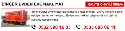 uye-3