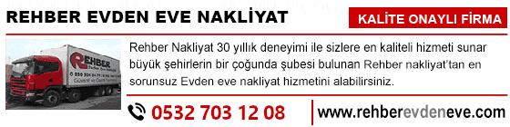 uye-5
